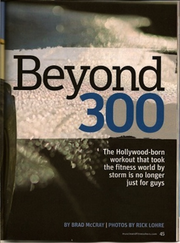 300 Workout with Julie Lohre